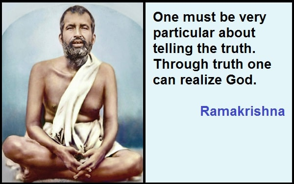 Inspirational Ramakrishna Quotes