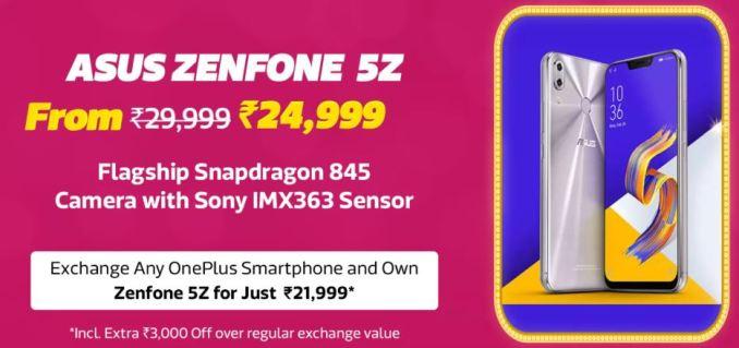 Flipkart Big Billion Sale Asus ZenFone 5Z Offer