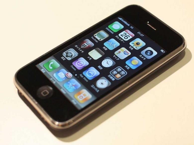 10-iphone3gs1.jpg