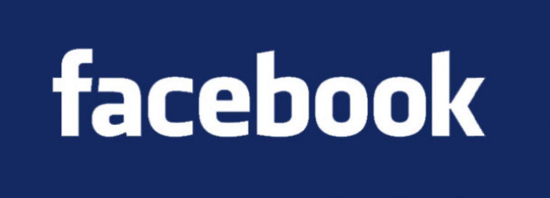 Το Facebook αλλάζει για μία ακόμα φορά μετά από καταγγελίες