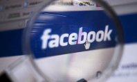 Το Facebook παραδέχτηκε ότι μπορεί να κάνει κακό αλλά έδωσε και το αντίδοτο