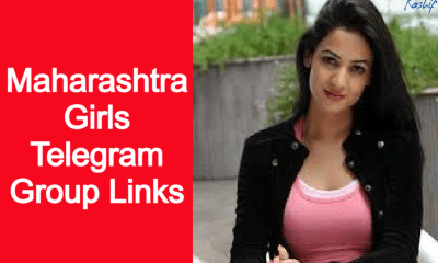 Maharashtra Girls Telegram Group Links 2020 | Telegram Group Links Maharashtra Girls |