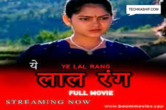 Ye Rang Lal Web Series (BoomMovies) _ Cast, All Episodes, Watch Online