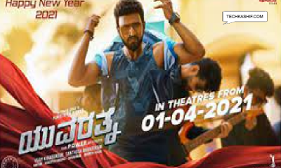Yuvaratna Release date and time, countdown, when will it come out_