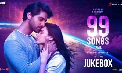 99 Songs Movie Download Tamilrockers, Isaimini, Moviesda, Kuttymovies, Filmzilla, Filmywap