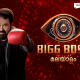 Bigg Boss Malayalam Season 3 Voting Results April 2, 2021: Will the captain's assignment rule for expulsion