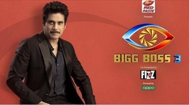 Bigg Boss Telugu 3 | Watch new Bigg Boss episodes every day from 8pm with a Hotstar VIP account