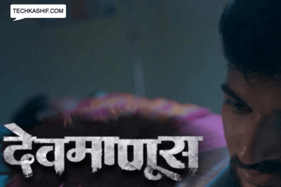 Dev Manus Zee Marathi Release date, plot and cast _ 2020
