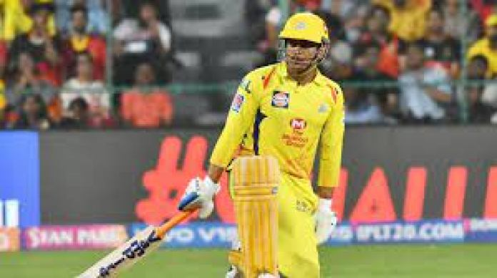 Dhoni's last IPL? CSK official gives big statement
