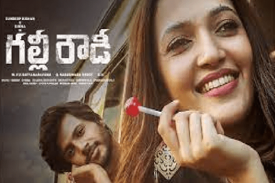 Gully Rowdy Movie Teaser | Sundeep Kishan | Neha Shetty | Bobby Simha | Latest Telugu Teasers 2021