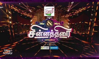 Mr. and Mrs. Chinnathirai Season 3 starts April 24, 2021, entrant list