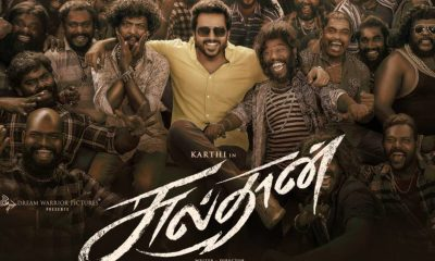 Sulthan OTT Release Date – Karthi's Sulthan to stream on Hotstar
