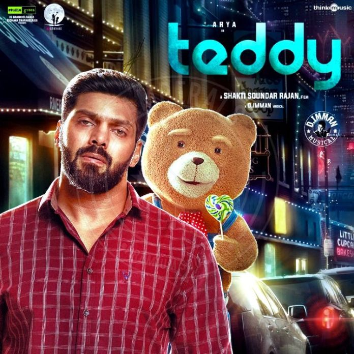 Teddy (2021) Tamil movie leaked on leaked by Filmyhit kuttymovies download hub Tamilrockers