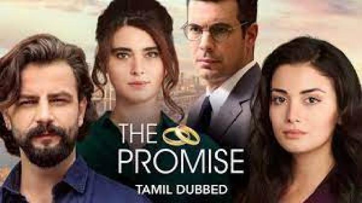 The Promise Season 3 2021 MX Player Web Series Cast, Crew, Actors, Actress, Wiki, Review, Photos, watch all episode online