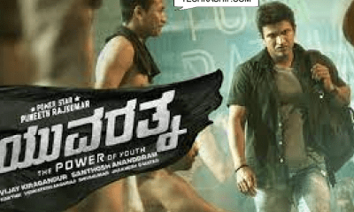 Yuvarathnaa Full Movie Leaked Online Free Download