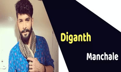 Diganth Manchale (Actor) Height, Weight, Age, Affairs, Biography & More
