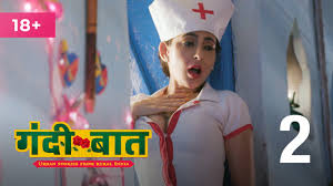 Gandii Baat Season 1 Web Series Altbalaji 2018 | Wiki, Cast, Actress, Release Date, Watch all episodes online Free