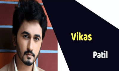 Vikas Patil (Actor) Height, Weight, Age, Affairs, Biography & More
