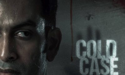 Cold Case Movie (2021) Prime Video: Cast, Roles, Crew, Release Date, Story, Posters