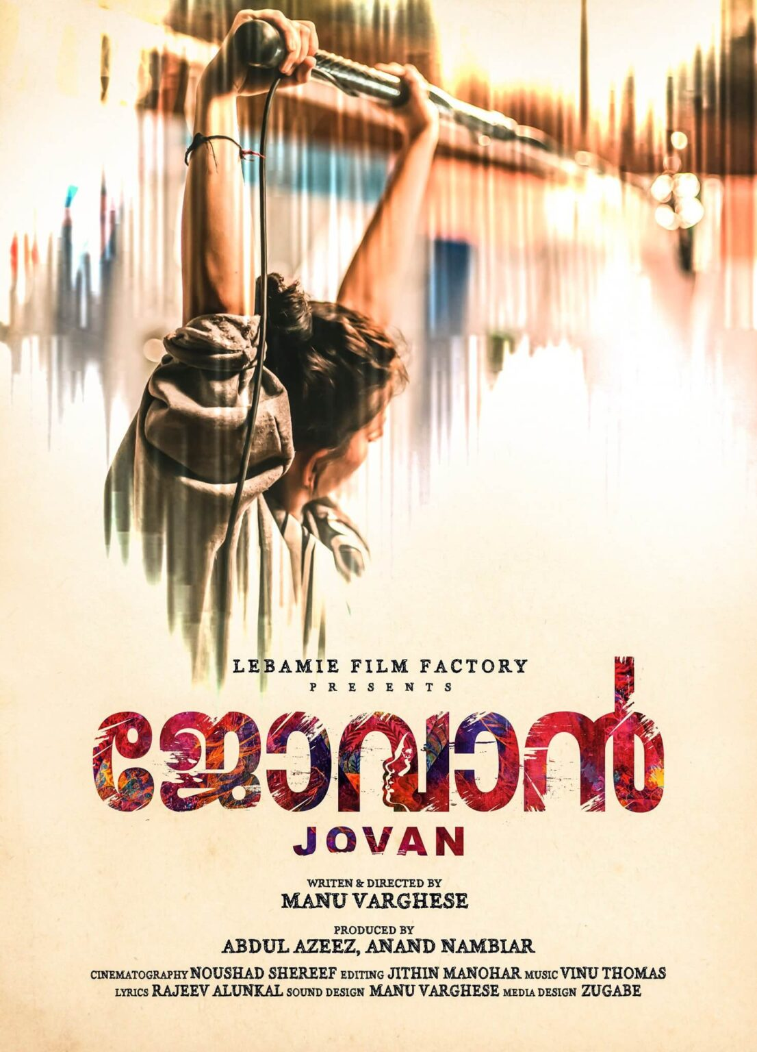 Jovan Movie (2021): Cast, Roles, Crew, Release Date, Story, Trailer, Posters