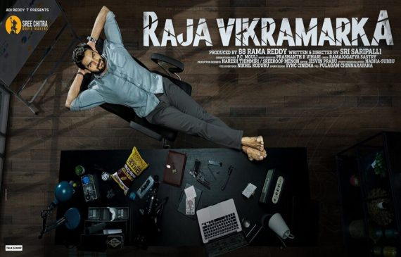 Raja Vikramarka Movie (2022): Cast, Roles, Crew, Release Date, Story, Trailer, Posters