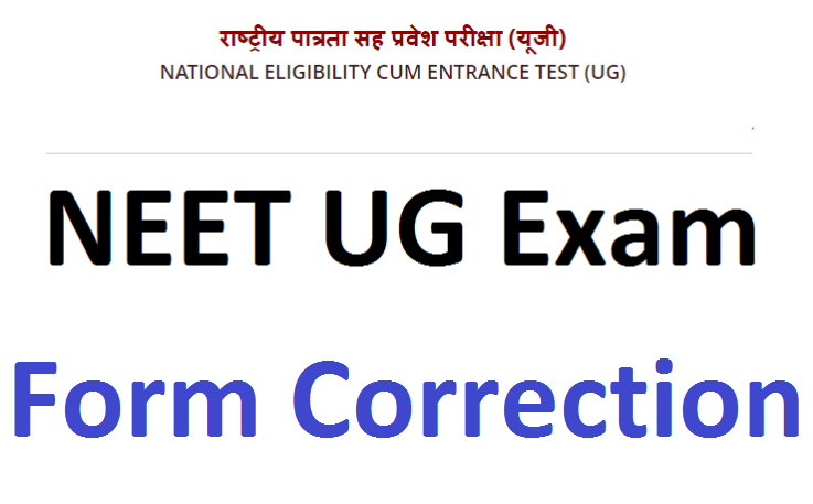 NEET Application Correction 2021 Form Correction Window And Date