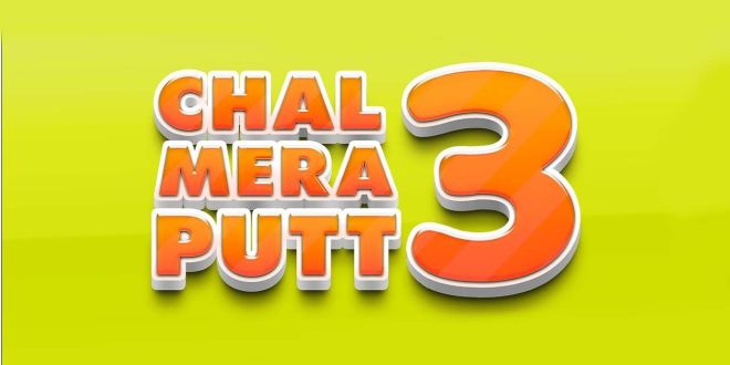 Chal Mera Putt 3 Digital OTT Release Date – Here's Everything We Know