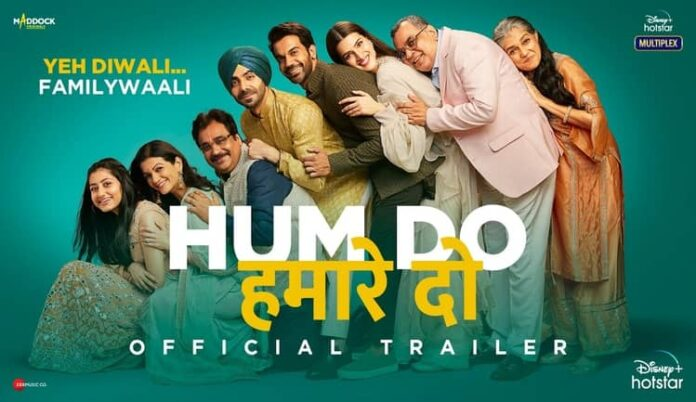 Watch Hum Do Hamare Do Full Movie Online Hotstar Release Date, Cast, Songs And Trailer