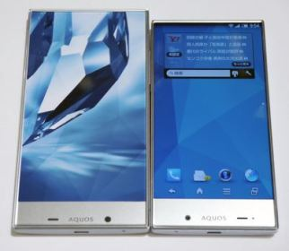 Sharp Aquos Crystal X and Crystal thinnest bezel smartphones