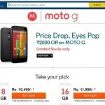 moto g price after 2000 rs disocunt in flipkart