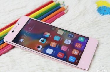 Gionee to start manufacturing in India