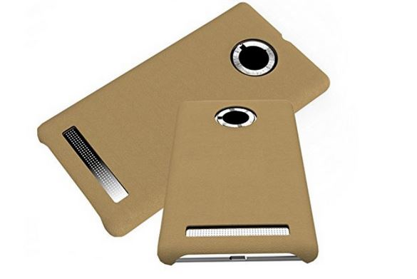 huge selection of 66bf7 7ced1 Leather Back cover for Yu Yuphoria launched at Rs. 499 ...