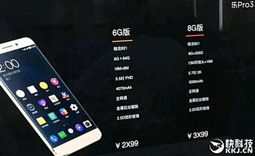 leeco-pro-3-specs-and-price-revealed