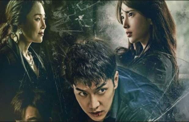 Vagabond Season 2-Release Date, Storyline, and Lee Seung-Gi Returning