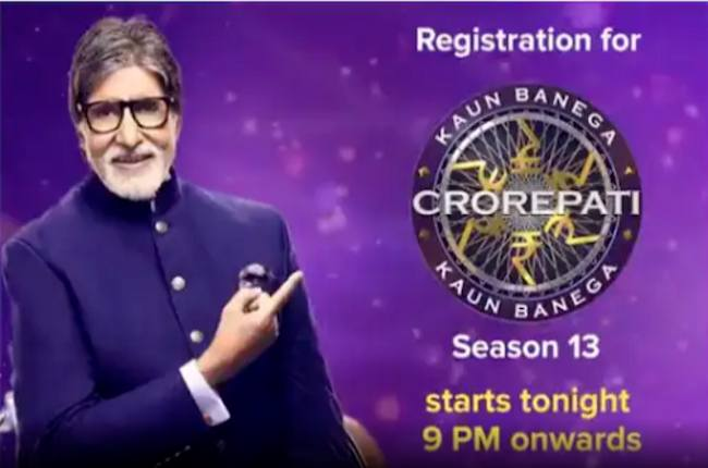 Kaun Banega Crorepati 2021 and its registration