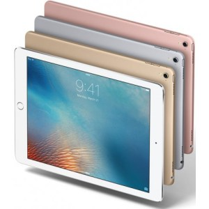 iPad Pro 10.5'' Wi-Fi+Cellular 256GB -Gold