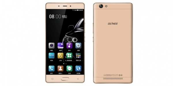 Gionee Marathon M5 Enjoy Price