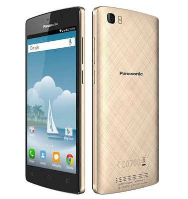 Panasonic P75 photo specs and price