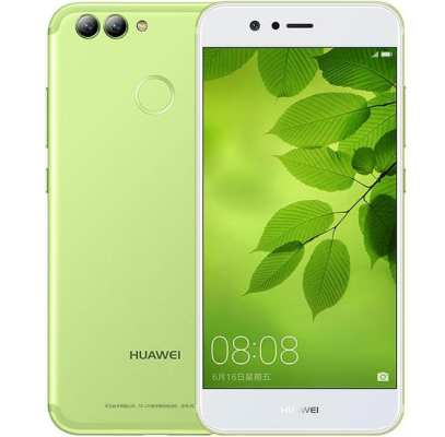 Huawei Nova 2 specifications and price