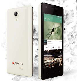 Freetel Ice 2 vs Freetel Ice 2 Plus