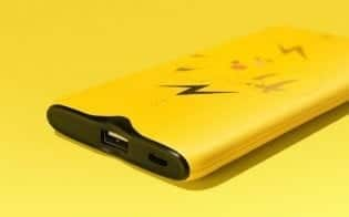 Pikachu Powerbank