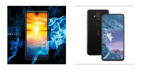 Sharp Aquos R3 VS Nokia X71