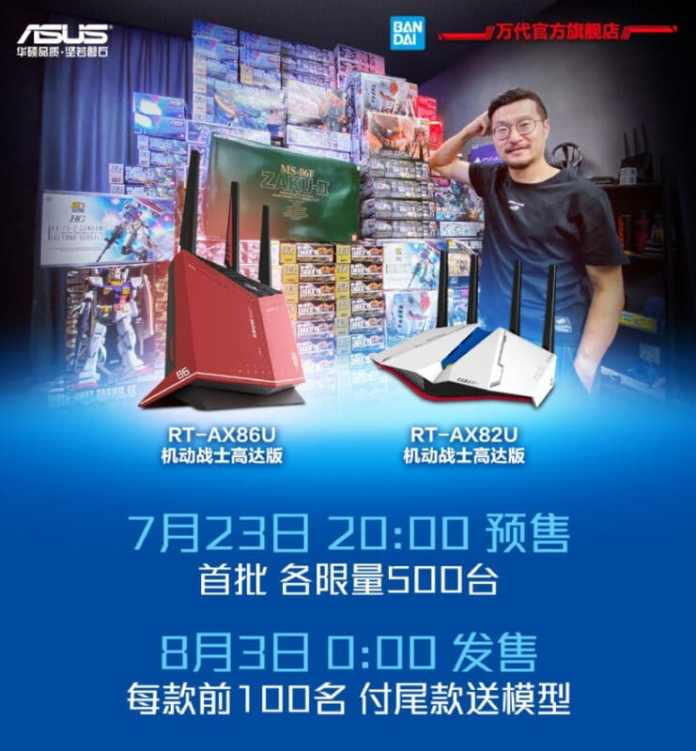 Asus Limited Edition Gundam Wi-Fi 6 routers
