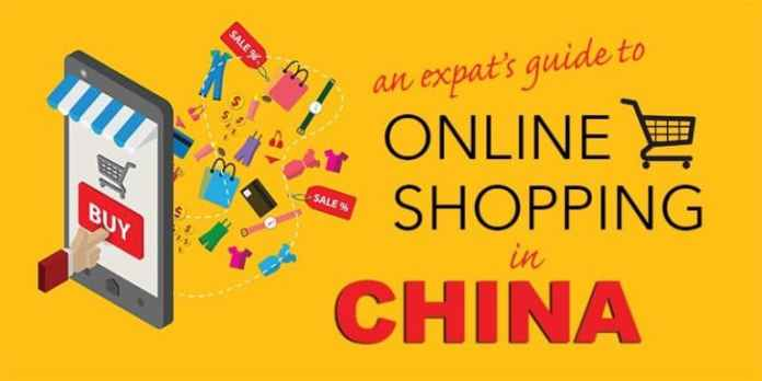 Chinese Online Shopping Sites