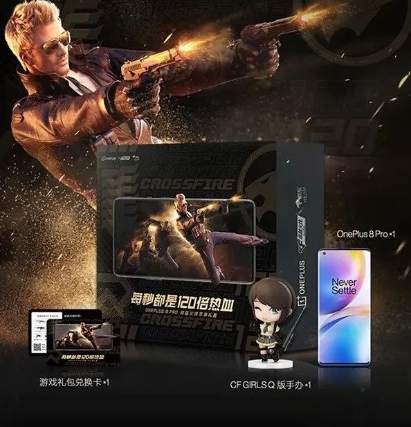 Oneplus 8 Pro Crossfire Mobile game gift box