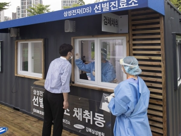Samsung Coronavirus check up center