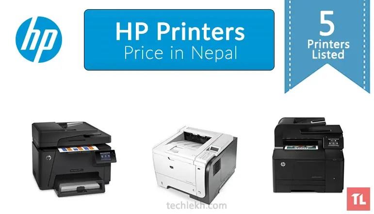 hp printer price in nepal