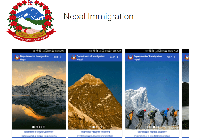 nepal immigration app