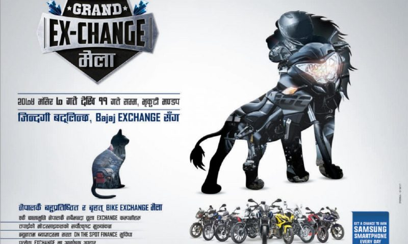 Bajaj Nepal Announces Grand Exchange Mela 2074