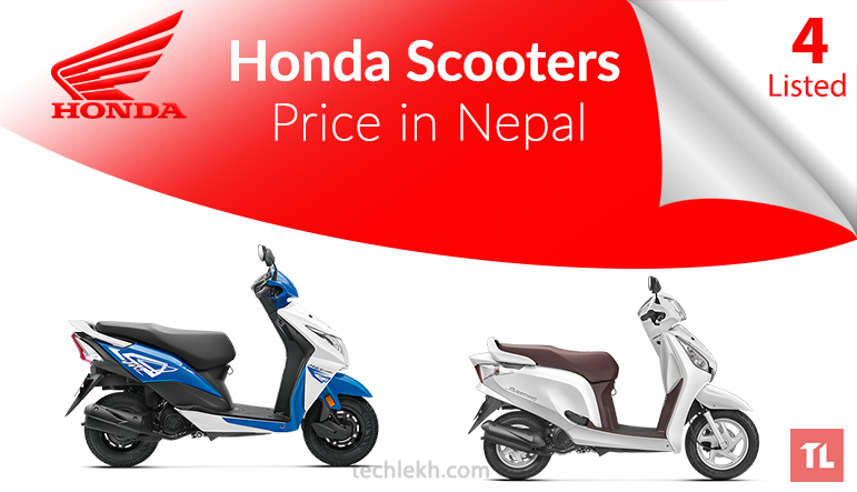 Honda Scooters Price in Nepal | 2017